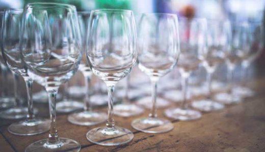 ワイン通なら知っておきたい!ワイングラスの種類と名称【まとめ】